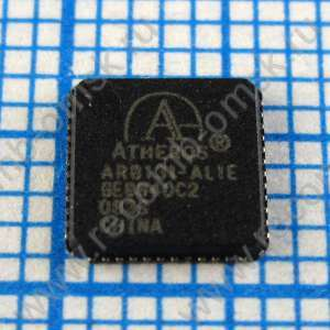 Atheros ar813x ar815x