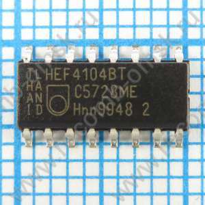 Quad low-to-high voltage translator with 3-state outputs - NXP - HEF4104BT