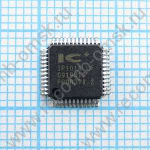 Ethernet PHY 10/100Mbit - IP101A