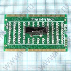 Laptop Mainboard Board RAM Memory Slot tester DDR3