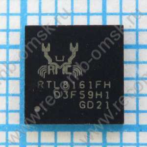 Ethernet controller - RTL8161FH