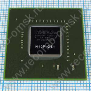 Видеочип - N10P-GE1 (GeForce GT130M)